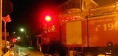 Πάτρα: Φωτιά τα ξημερώματα στην Εγλυκάδα