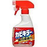 空気清浄機の掃除のやり方解説!赤カビと水垢の簡単な落とし方は? Daily Hacks, Spray Bottle, Cleaning Supplies, Cleaning Agent, Airstone