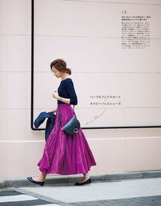 There are a number of ways to use women's casual skirts. Fall Fashion Outfits, Cute Fashion, Fashion Looks, Womens Fashion, Japanese Fashion, Korean Fashion, Classy Outfits, Casual Outfits, Casual Skirts
