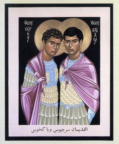 Saint Sergius and Saint Bacchus are ancient Christian martyrs who were tortured to death in Syria because they refused to attend sacrifices in honor of Jupiter. Recent attention to early Greek manuscripts has also revealed that they were openly gay men and that they were erastai, or lovers. These manuscripts are found in various libraries in Europe and indicate an earlier Christian attitude toward homosexuality.