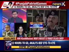 Punjab government protests against BSF on Monday