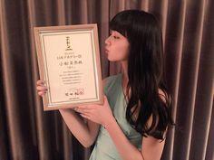 Komatsu Nana, Japan Girl, Japanese Models, Cool Girl, Instagram Posts, Beauty, Photo Ideas, Kawaii, Actresses