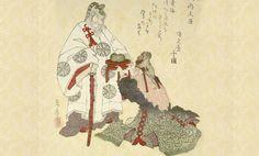 The Takenouchi Manuscripts