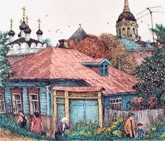 Алена Дергилева