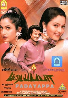 Padayappa Tamil Movie Online - Rajinikanth, Soundarya, Ramya Krishnan and Sivaji Ganesan. Directed by K. S. Ravikumar. Music by A. R. Rahman. 1999 [U] w.eng.subs