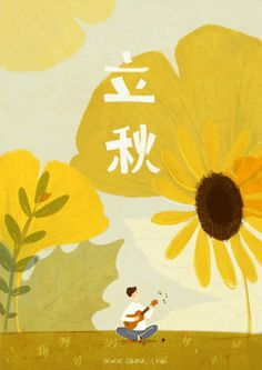 "The 24 solar terms - ""立秋 (Beginning of autumn)"" - Moving illustration by Chinese illustrator Oamul Art And Illustration, Illustrations And Posters, Gif Animé, Animated Gif, Les Gifs, Cute Gif, Illustrators, Art Drawings, Images"