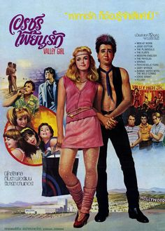 A Thai poster for the movie Valley Girl.  Nic Cage is looking a little funny there.