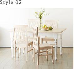 Style02:  Francfranc(フランフラン)公式サイト|家具、インテリア雑貨、通販