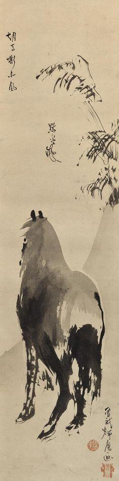 Collectrium | Horse (Uma 馬): Images