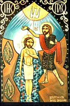"""According to the Church Fathers like John Chrysostom and Ambrose of Milan, John the Baptist was more than a prophet because(pt1): A prophet receives gifts of God, but John was able to give the gift of baptism to God. By doing so, John became enlightened that he recognized the true Messiah in Jesus, calling him from the moment he saw him """"the Son of God"""" and """"the Lamb of God"""" and the immortal. (source: Latin Patriarchate of Jerusalem)"""