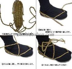 WARAJI 27cm - Chaussure traditionnelle japonaise de l'ancien japon