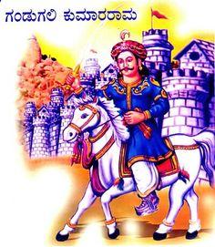 KumaraRama was a glorious Knight of Karnataka who laid the foundation for Vijayanagara Empire. He is one of most popular kings even today. KumaraRama of Kammatadurga was a visionary who dreamed of establishment of Vijayanagara Empire. He was also one of the characters in folk literature of North Karnataka. Read more in NadaSante Blog. Share and comment.. #KumaraRama #NadaSante #Nada #Sante #Karnataka #Kannada #History #HampiEmpirefounder #Gloriousking #Northkarnataka #Nadasantehistory