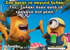 Minions, Jokes, My Love, Greek, Movie Posters, The Minions, Husky Jokes, Film Poster, Memes