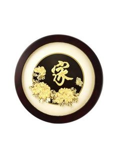Chinese Characters, Peony Flower, Chinese Culture, Gold Foil, Unity, Peonies, Frame, Picture Frame, Peony