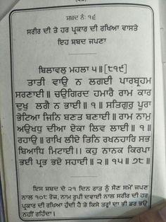 Sikh Quotes, Gurbani Quotes, Holy Quotes, Truth Quotes, Good Life Quotes, Self Love Quotes, Qoutes, Religious Quotes, Spiritual Quotes
