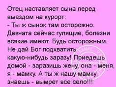 (56) Одноклассники Adult Humor, Funny Jokes, Laughter, Lol, News, Humor, Funny Humour, Funny Pranks, Jokes