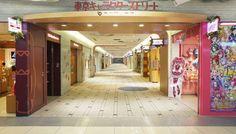 東京キャラクターストリート - 1-9-1 Marunouchi, Chiyoda-ku, Tōkyō / 東京都 千代田区 丸の内1-9-1
