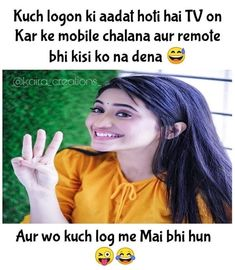 Clean Funny Jokes, New Funny Jokes, Funny Jokes In Hindi, Funny School Jokes, Really Funny Memes, Funny Facts, Crazy Girl Quotes, Funny Girl Quotes, Girly Attitude Quotes