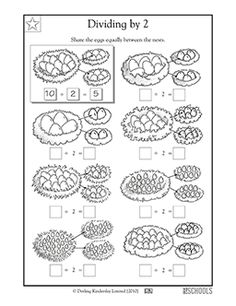 1st grade, 2nd grade, 3rd grade Math Worksheets: How many