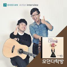 마음을 노래하는 남성듀오 #모던다락방 #인터뷰 Copyrights ⓒ DIOCIAN.INC 글로벌 소셜 뮤직 플랫폼 DIOCIAN   https://www.facebook.com/diociankorea/posts/1146372085378903 #DIOCIAN #디오션 #아티스트 #인터뷰 #음악 #Music #Musician #Interview #Artist #Collaboration #Record #Studio #Lable #인디 #어쿠스틱 #Acoustic #남성듀오 #Duo #Singer #스타 #Star #바라만봐도