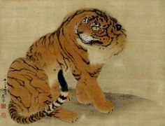 Maruyama Okyo scroll. Sitting Tiger a/k/a Fierce Tiger. 1777. 円山応挙 猛虎図 1777年 キャサリン&トーマス・エドソン夫妻コレクション. The Catherine and Thomas Edson Collection. Minneapolis Institute of Art.