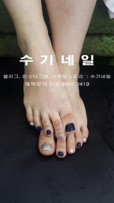 Toenails, Beauty Stuff, Manicure And Pedicure, Beauty Makeup, Nail Art, Women, Nail Bling, Work Nails, Toe Nail Designs