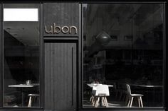 :: RESTAURANTS :: adore the work of Rashed Alfoudari, great restaurant concept, sexy classic black it is.  Love the use of black stained wood.  Great Article Feature on Contemporist.  Project : Ubon  Architect : Rashed Alfoudari  Location : Salhiya, Kuwait City  Project Area: 60 sqm  Project Year : 2011  Photography: courtesy of archofkuwait.com  #architecture #architecture #design