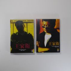 Wong Kar Wai 4-Movies DVD Set [Korea Edition, HD Rematering, 4Disc]Kar Wai Wong  #Wong_Kar_Wai, #Kar_Wai_Wong, #As_Tears_Go_By, #Days_Of_Being_Wild, #Chungking_Express, #Fallen_Angels, #DVD, #Korea_Edition, #Drama, #we_sell_delight