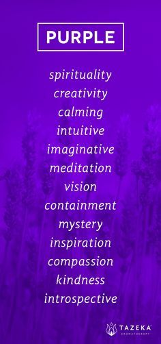 Pantone has revealed its colour of the year for 2018 Herie violet color psychology - Violet Things Purple Love, All Things Purple, Shades Of Purple, Purple Stuff, The Color Purple Quotes, Royal Purple Color, Color Quotes, Purple Baby, Periwinkle