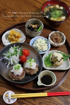 excite エキサイト : ブログ(blog) Japanese Food Sushi, Japanese Dishes, Japanese Rice, Clean Recipes, Cooking Recipes, Healthy Recipes, Ramen, Cafe Food, Daily Meals