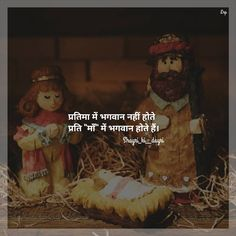 Mummy Quotes, Father Quotes, Mothers Day Quotes, Maa Quotes, Life Quotes, Reality Of Life, Gujarati Quotes, Heart Touching Shayari, Zindagi Quotes