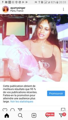 biz - Ayumy Singer the influencer breaking news Perfect Image, Perfect Photo, Love Photos, Cool Pictures, Guide, Communication, Thats Not My, My Love, News