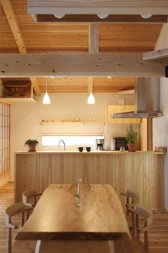Asian Home Decor, quite spectacular clue, see the pin image number 1903890130 today. Traditional Japanese House, Asian Interior, Modern Asian, Asian Home Decor, Home Hacks, House In The Woods, Kitchen Design, Sweet Home, New Homes