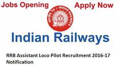 RRB Secunderabad Recruitment 2016 – 2017, 2839 Assistant Loco Pilot (ALP) Vacancy Application form Online Notification