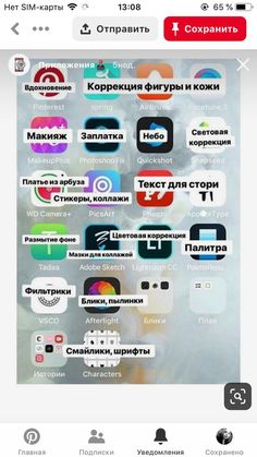 Instagram Editing Apps, Instagram And Snapchat, Instagram Blog, Instagram Story Ideas, Iphone App Layout, Good Photo Editing Apps, Photo And Video Editor, Intro Youtube, Photo Processing