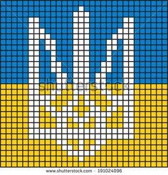 Tryzub - Royal Arms of Kievan-Rus' Dynasty (Yaroslav I) - Now part of the Coat of arms of Ukraine (state emblem, national ukrainian emblem), vector, pixel style - stock vector Beaded Embroidery, Cross Stitch Embroidery, Embroidery Patterns, Cross Stitch Patterns, Ukraine, Ukrainian Art, 8 Bit, Coat Of Arms, Knitting Projects