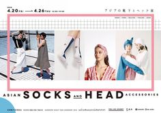 ASIAN SOCKS AND HEAD ACCESSORIES | SAA STUDIO Web Design, Layout Design, Banners Web, Banner Design Inspiration, Logos Retro, Best Banner, Fashion Banner, Adobe Illustrator, Head Accessories