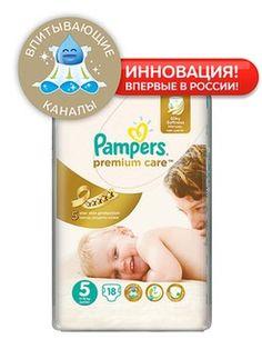 Подгузники Pampers Premium Care 11-18 кг, 5 размер, 18 шт Pampers