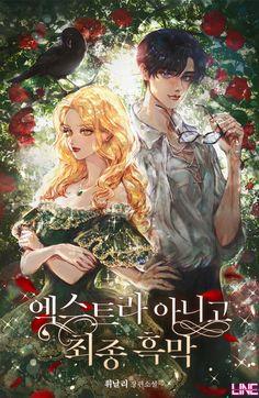 Anime Couples Manga, Chica Anime Manga, Otaku Anime, Manga Girl, Anime Art, Romantic Manga, Manga Collection, Anime Princess, Manga Covers