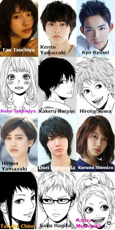 "Kento Yamazaki, Tao Tsuchiya, Ryo Ryusei, Hirona Yamazaki, Dori Sakurada, Kurumi Shimizu  J live-action movie of manga ""orange"". Release: 12/12/'15 [AsianWiki] http://asianwiki.com/Orange_(Japanese_Movie)"
