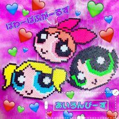 Powerpuff Girls perler beads by aya__princess