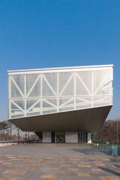 Seoul National University Museum of Art, Rem Koolhaas - OMA, Seoul, South Korea. Rem Koolhaas, Latest Images, Seoul, Art Museum, University, Studio, Architecture, Corning Glass, Arquitetura