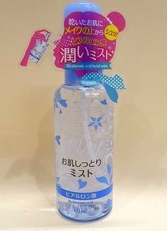 DAISO JAPAN hyaluronic acid Facial Mist Moisturizing mist from the top of make #DAISO