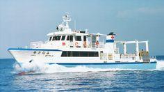 井筒造船所 - 船舶: フェリー・客船