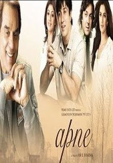 #Apne is a very good family entertainer movie starring #Dharmendra #SunnyDeol #BobbyDeol #ShilpaShetty and #KatrinaKaif in lead roles; Now available to watch online at #MyBollywoodStars #BollywoodMovies #IndianMovies #HindiMovies #FamilyEntertainerMovies