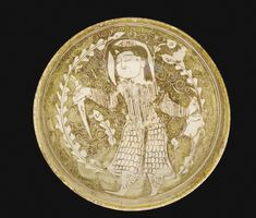 A rare dated Kashan Lustre Bowl with a personification of Mars, Persia, Jumādī II 660 AH/ April-May 1262 AD,