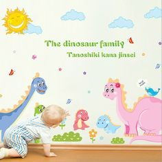 Dinosaur Removable Wall Sticker Cartoon Vinyl Decal Stickers For Baby's Room Home Decoration
