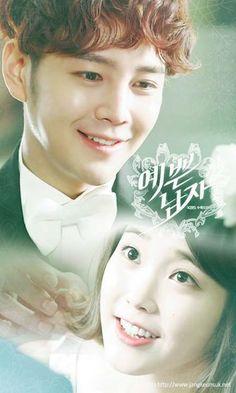 IU and Jang Keun Suk ♡ #Kdrama // Pretty Boy