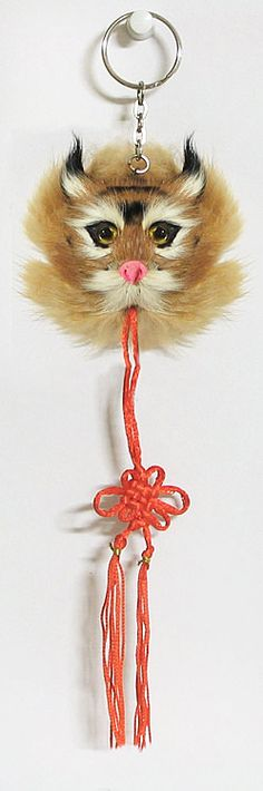 Key Chain with Wild Cat (Synthetic)