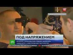 Русская рулетка на НТВ .
